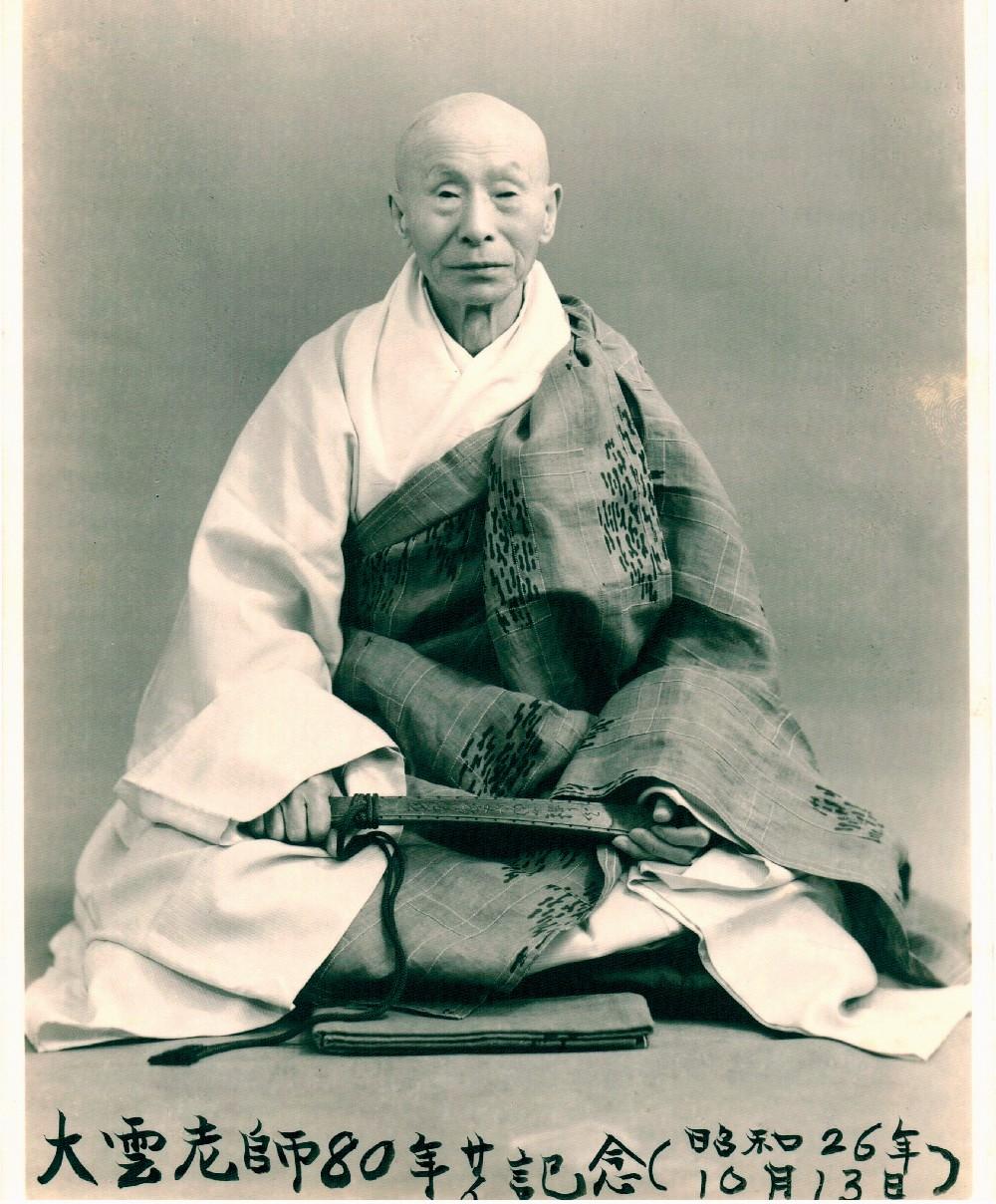 Harada Daiun Sogaku