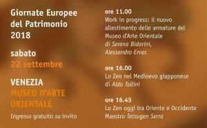IL MAESTRO TETSUGEN SERRA E IL  PROF. ALDO TOLLINI @ Museo di arte orientale Venezia PoloMuseale del Veneto  | Venezia | Veneto | Italia